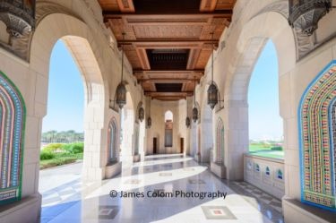 Artistic hallway at the Sultan Qaboos Grand Mosque in Muscat, Oman