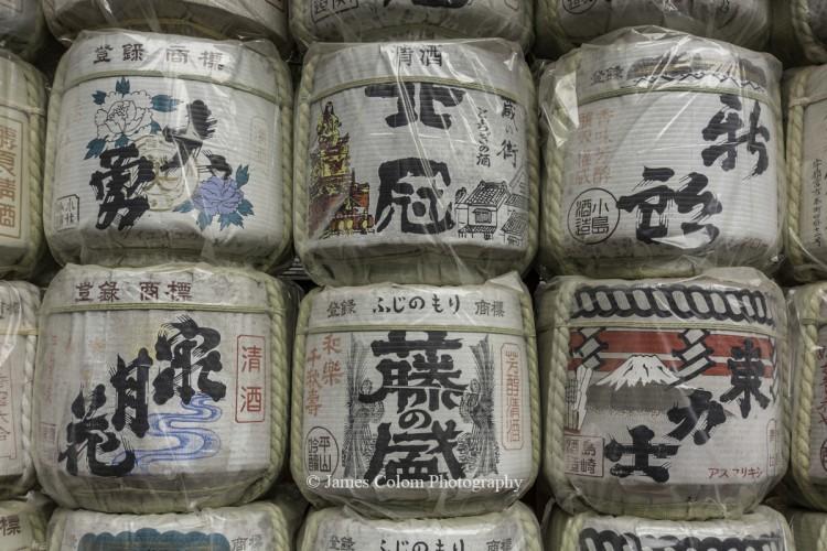 Saki barrels at Nikko shrines